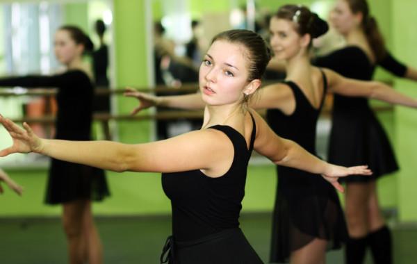 Teen Dance Class